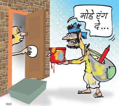 Holi Funny ImagesFor WhatsApp