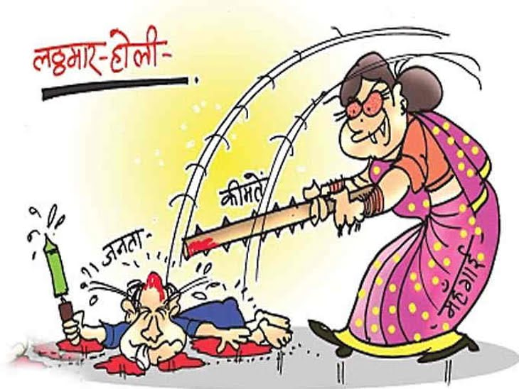 Holi Funny PhotosFor Facebook