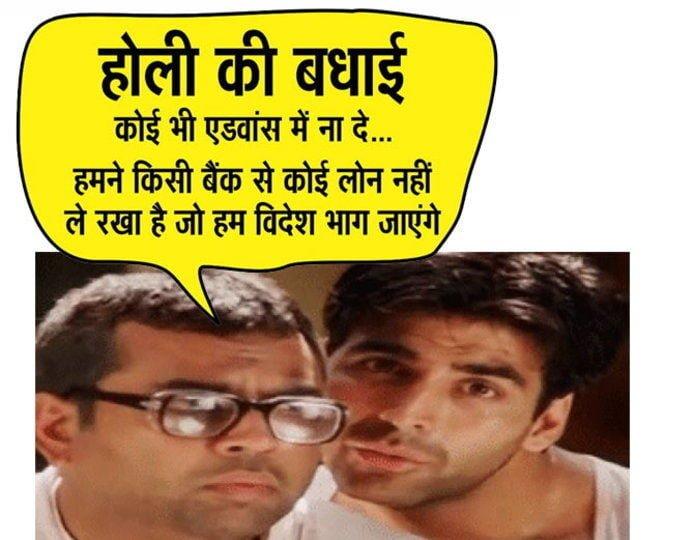 Holi Funny PhotosFor WhatsApp
