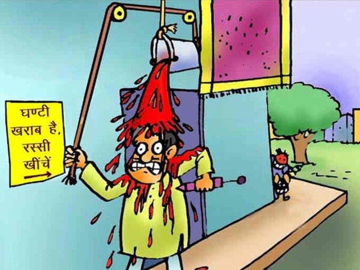 Holi Funny Photos