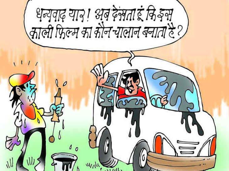 Holi Funny Wallpaper For Facebook