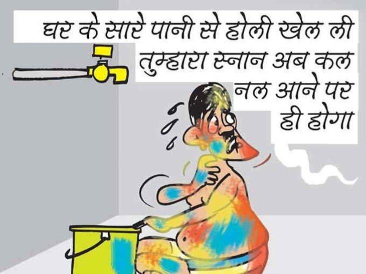 Holi Funny Wallpaper