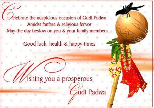 Latest Gudi Padwa Hd Greetings