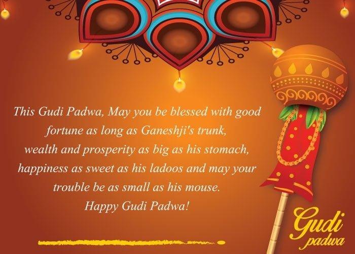 Latest Gudi Padwa Hd Images