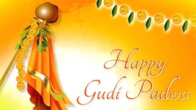 Latest Gudi Padwa Hd Pictures