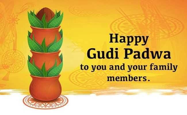 Latest Gudi Padwa Hd Wallpaper