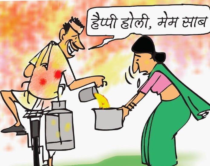 Latest Holi Funny Images