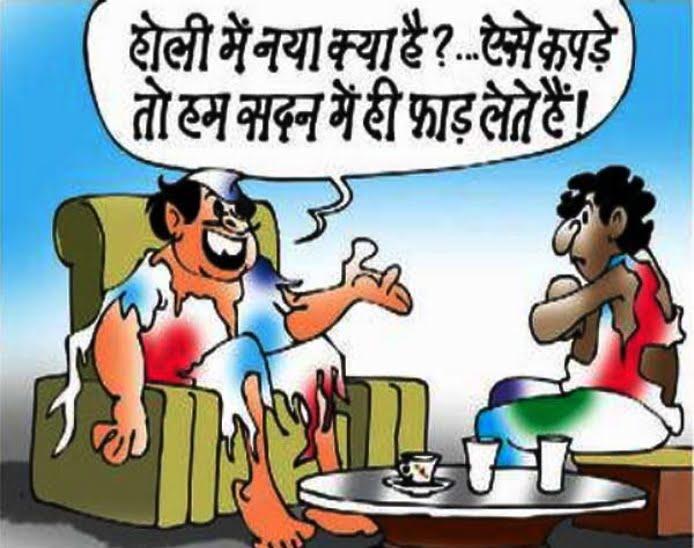 Latest Holi Funny Wallpaper
