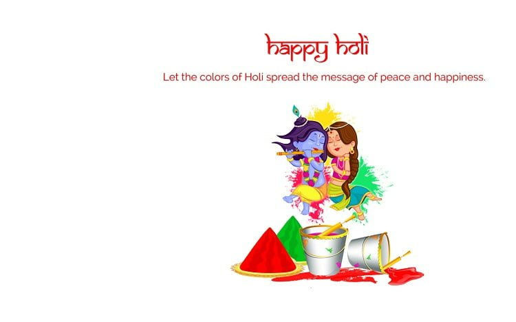 Latest Holi WhatsApp Dp Images