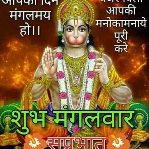 Subh Mangalwar Hd Wallpaper For Mobile