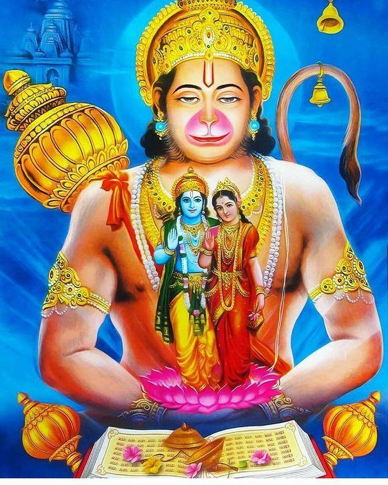 Lord Hanuman Hd PicturesFor WhatsApp