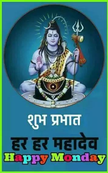 Shubh Somwar Images