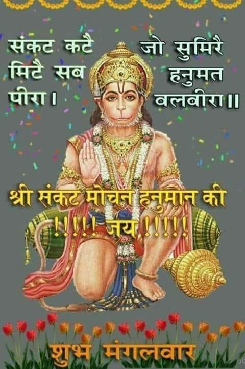 Subh Mangalwar Hd Wallpaper For Desktop