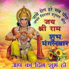 Subh Mangalwar Hd Photos