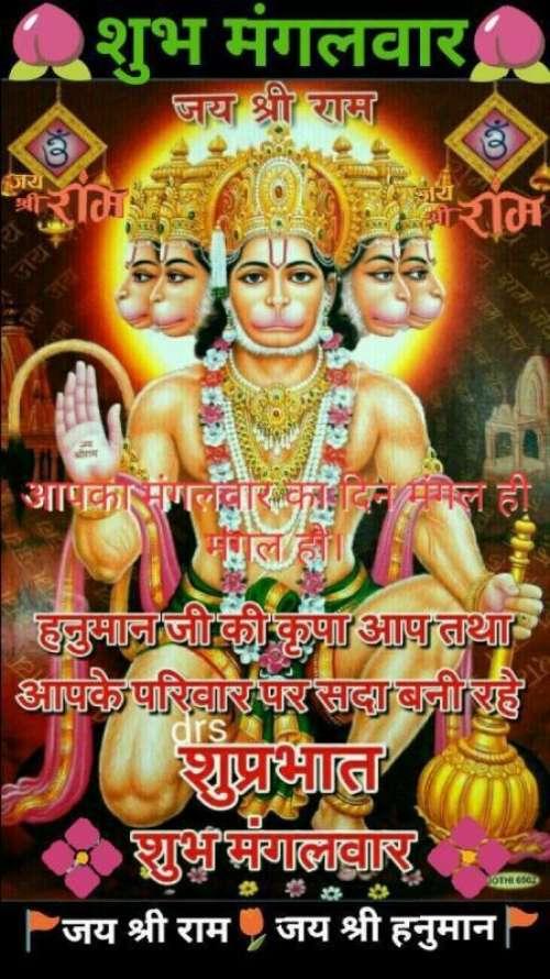 Subh Mangalwar Hd Wallpaper