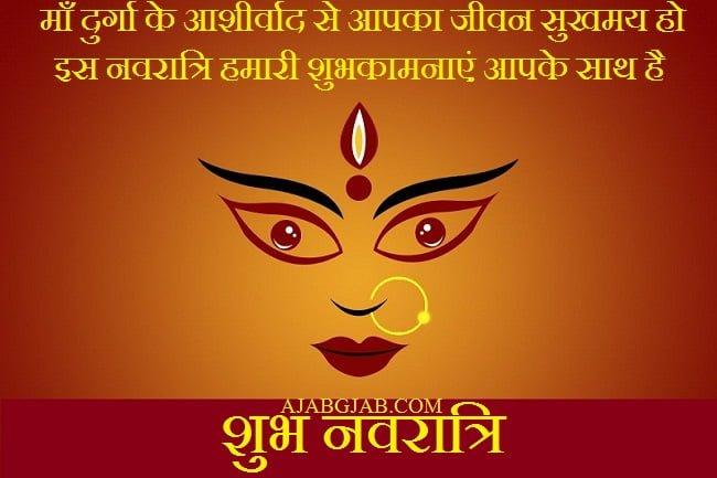 2 Line Navratri Shayari
