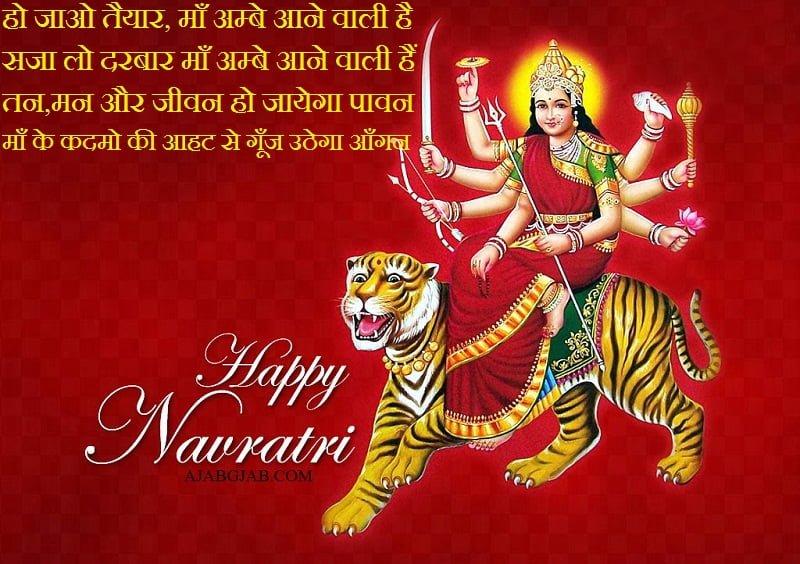 4 Line Navratri Shayari
