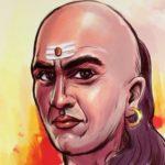 Chanakya Niti For Good Leadership