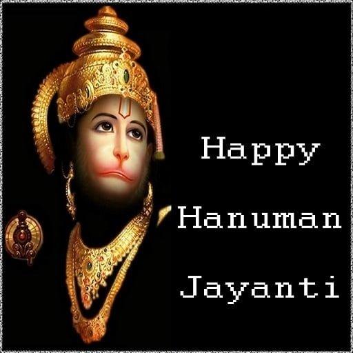 Hanuman Jayanti Dp 2019