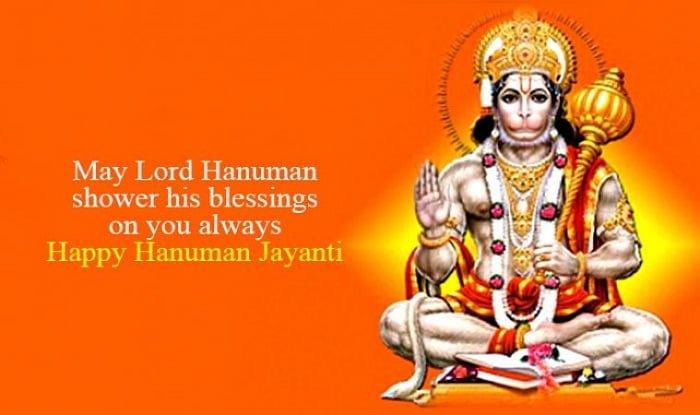 Hanuman Jayanti Dp Images