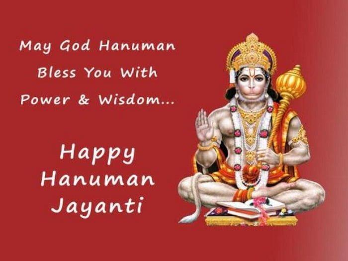 Hanuman Jayanti Dp Pics
