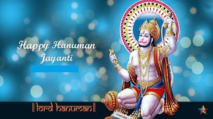 Hanuman Jayanti Facebook Dp