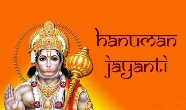 Hanuman Jayanti Hd Greetings For Facebook