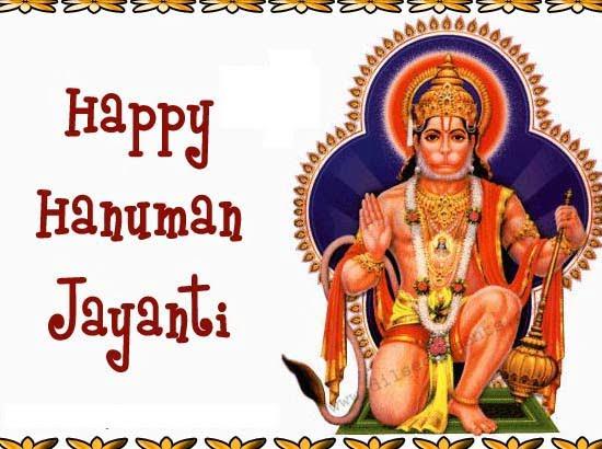 Hanuman Jayanti Hd GreetingsFor WhatsApp