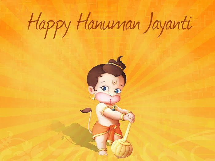 Hanuman Jayanti Hd Greetings