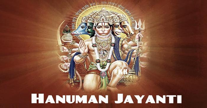 Hanuman Jayanti Hd Greetings