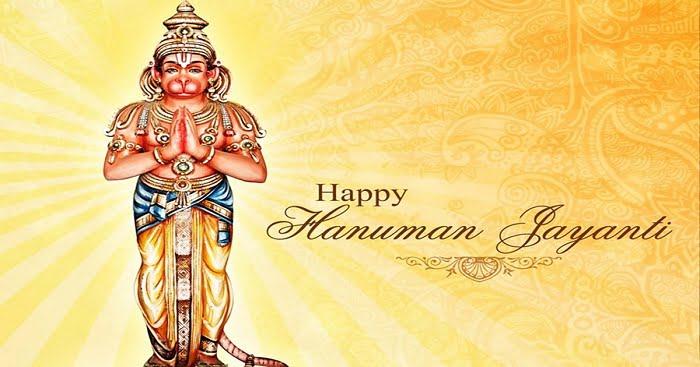 Hanuman Jayanti Hd Pics 2019