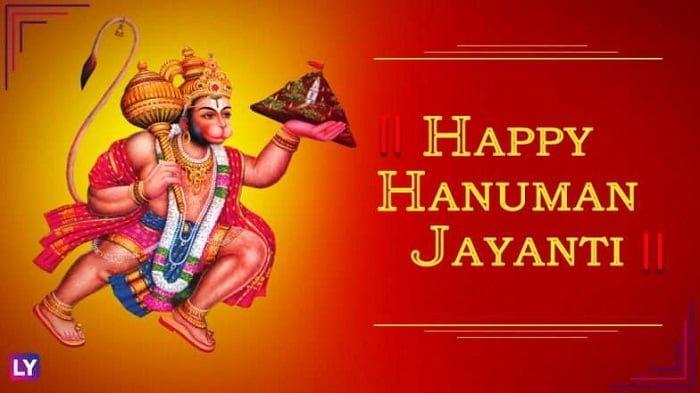 Hanuman Jayanti WhatsApp Dp