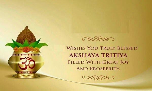 Happy Akshaya Tritiya Hd Images