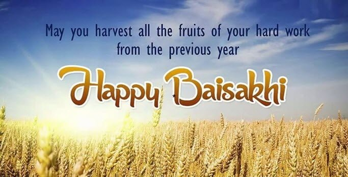 Happy Baisakhi HD Wallpaper
