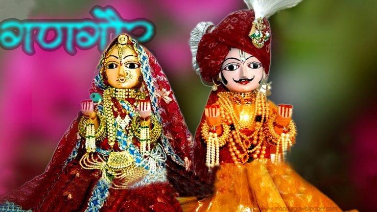 Happy Gangaur Hd Pictures
