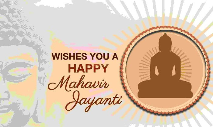 Happy Mahavir Jayanti Greetings For Facebook