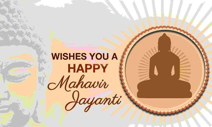 Happy Mahavir Jayanti GreetingsFor Facebook