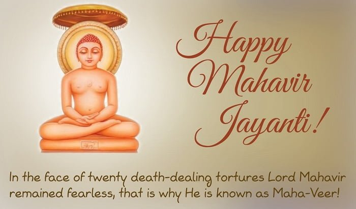 Happy Mahavir Jayanti Hd Greetings