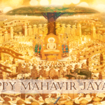 Happy Mahavir Jayanti Hd Images