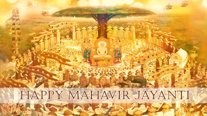 Happy Mahavir Jayanti Hd Images