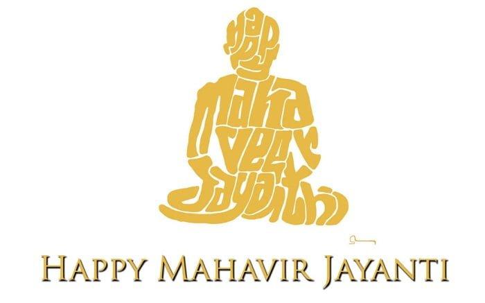 Happy Mahavir Jayanti ImagesFor Facebook