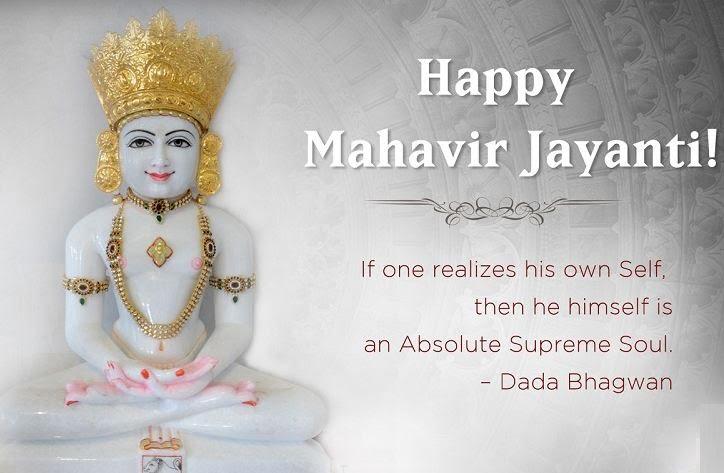 Happy Mahavir Jayanti PhotosFor Facebook