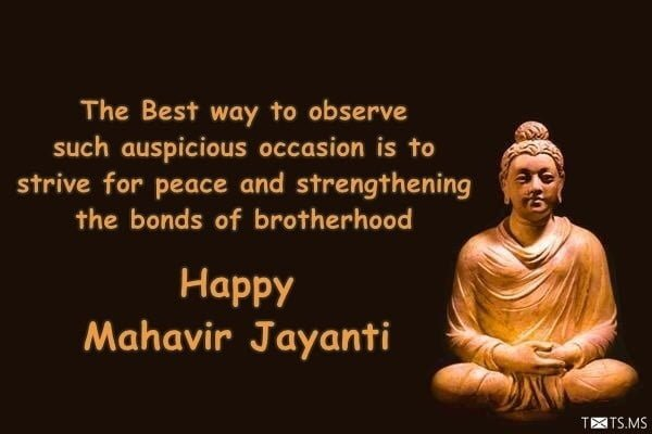 Happy Mahavir Jayanti Pictures For WhatsApp