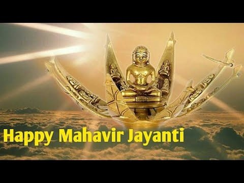 Happy Mahavir Jayanti Wallpaper 2019