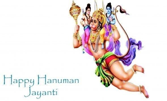 Latest Hanuman Jayanti Dp