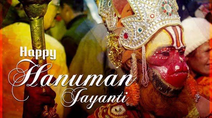 Latest Hanuman Jayanti Hd Pics