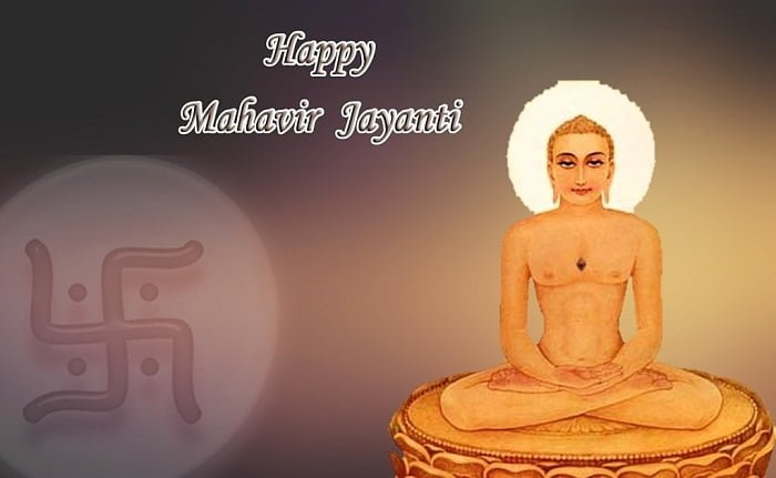 Latest Happy Mahavir Jayanti Hd Greetings