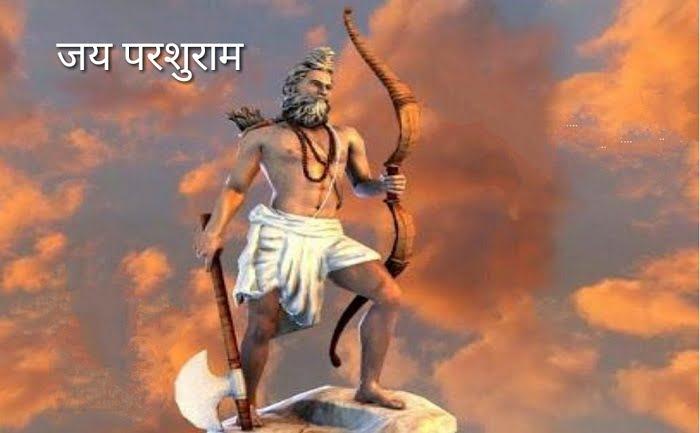 Lord Parshuram Hd Photos