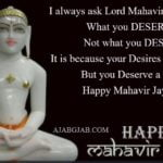 Mahavir Jayanti Messages In English