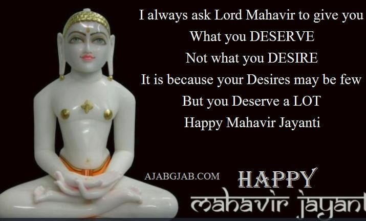 Mahavir Jayanti Messages In English